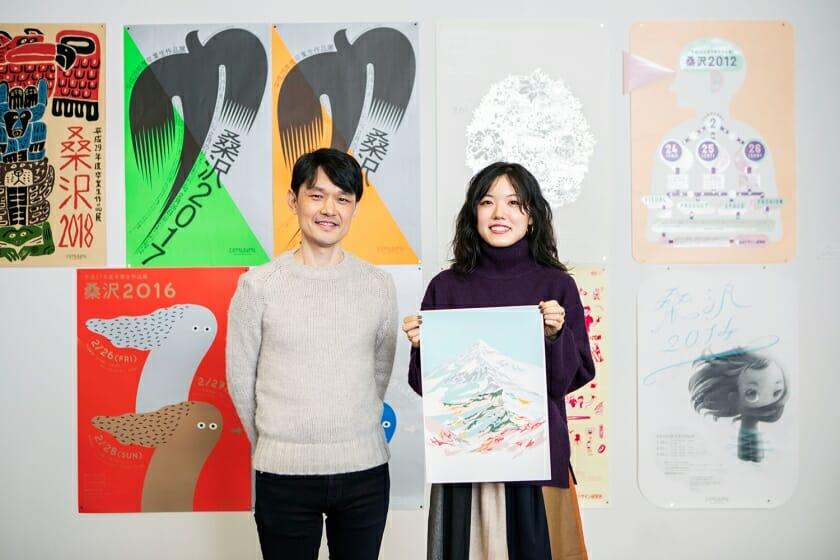 """恩師の言葉をもとに桑沢生の3年間の集大成を""""山""""に見立てた「卒展ポスター2019」"""