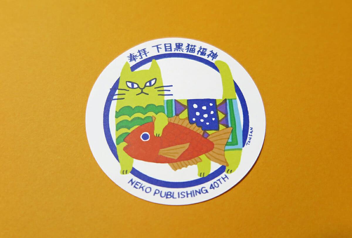 ネコ・パブリッシング オリジナルグッズ (5)