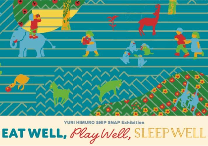 氷室友里とファミリアのコラボレーション第2弾、「EAT WELL, PLAY WELL, SLEEP WELL -YURI HIMURO SNIP SNAP EXHIBITION-」が開催中