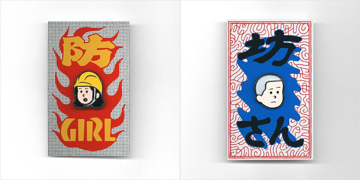 岡村さんのイラストによる、VOUの「防GIRL ピンバッジ」と「坊さん PIN BADGE」