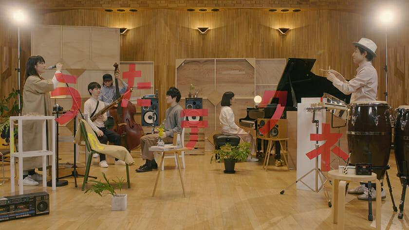 6人のクリエイターが「日本のうた」を映像化、『テクネ 映像の教室』の新シリーズ『うたテクネ』が1月2日に放送
