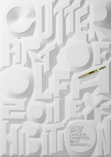 「CUTTER ART OF OLFA」展のポスター(2011年) http://handdesign.jp/works/cutter-art-of-olfa/