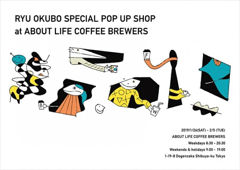 渋谷のコーヒースタンド『ALCB』とオオクボリュウのコラボマグカップ完成を記念し、期間限定の POP UP SHOPが1月26日からオープン