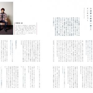 ニューQ Issue01 新しい問い号 (1)
