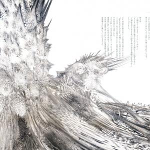 ニューQ Issue01 新しい問い号 (4)