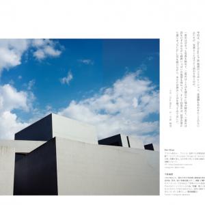ニューQ Issue01 新しい問い号 (5)