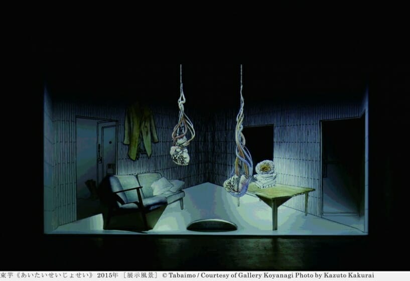 横浜美術館開館30周年記念 Meet the Collection -アートと人と、美術館