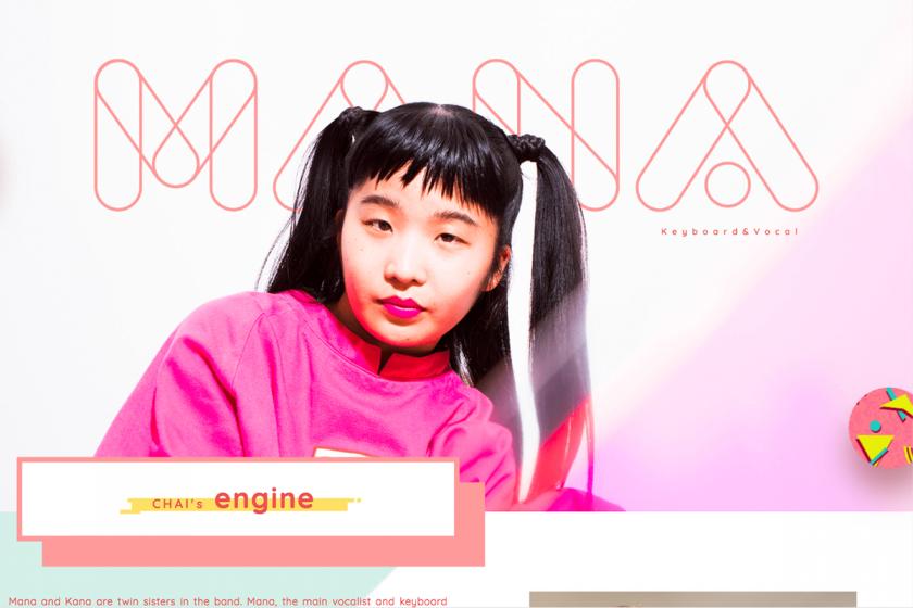 「CHAI」 グローバルサイト (4)