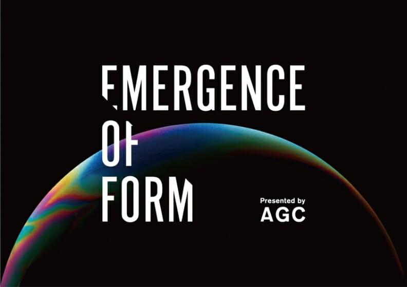鈴木啓太をクリエーションパートナーに迎え、AGCが5回目となるミラノデザインウィーク出展