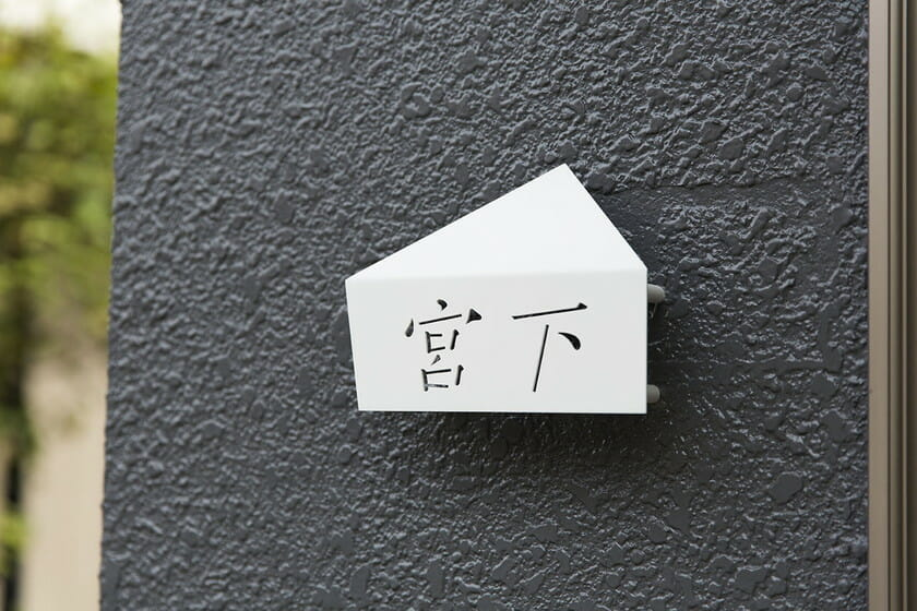 国分寺の戸建住居 (11)