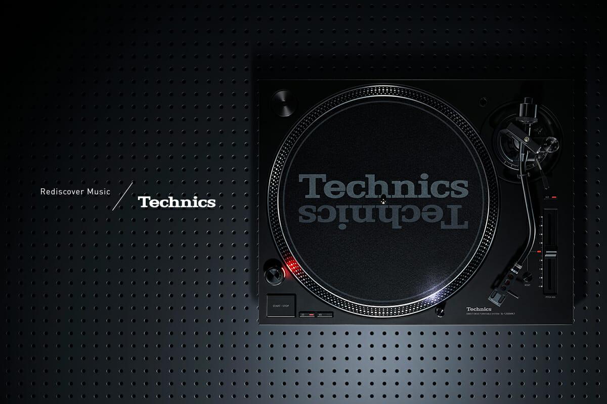 パナソニック/Technics「SL-1200 Series」ブランドサイト