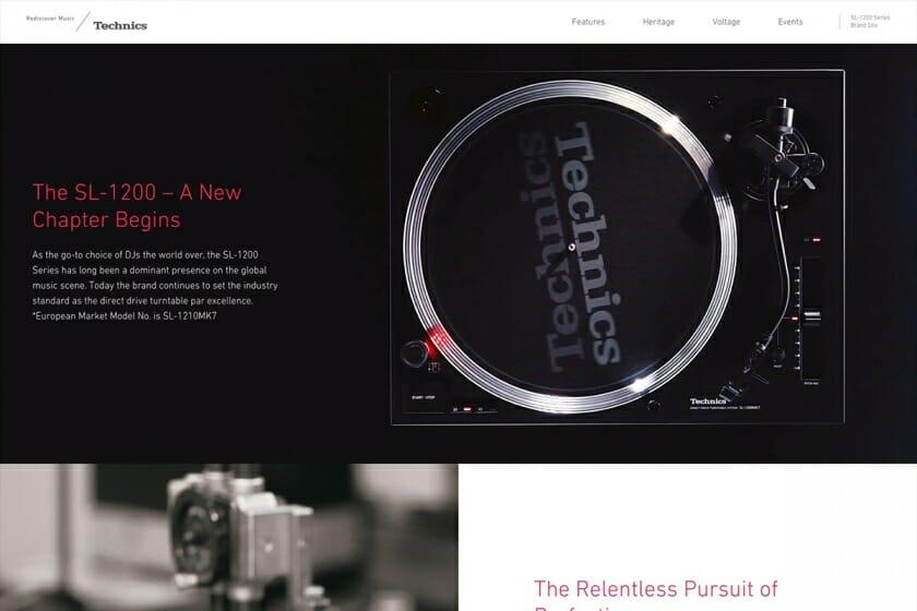 パナソニック/Technics「SL-1200 Series」ブランドサイト (1)