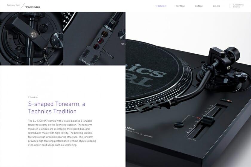 パナソニック/Technics「SL-1200 Series」ブランドサイト (2)