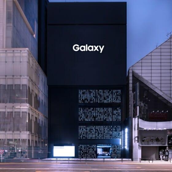 Galaxy Harajuku (2)