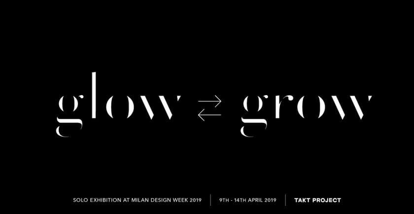 「ミラノデザインウィーク2019」期間中、TAKT PROJECTが初の海外大型個展を開催