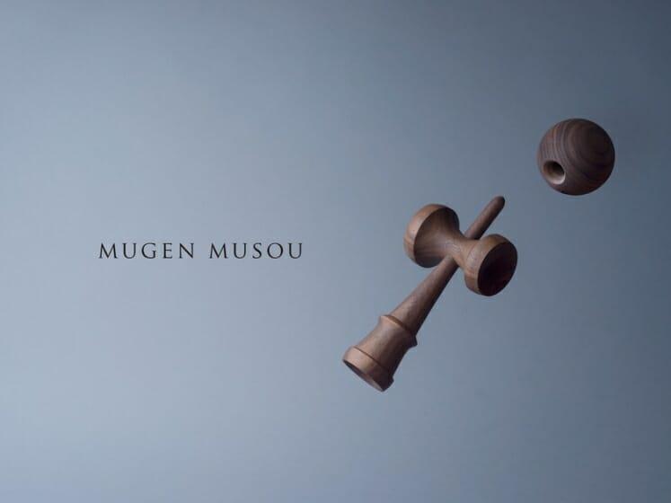 MUGEN MUSOU
