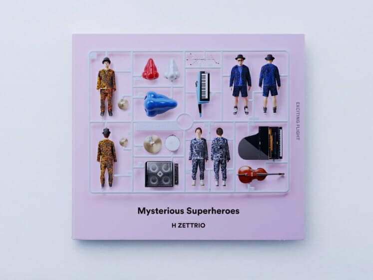 Mysterious Superheroes