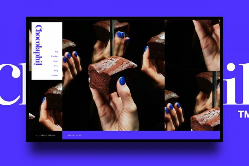 「Chocolaphil™」ブランドサイト