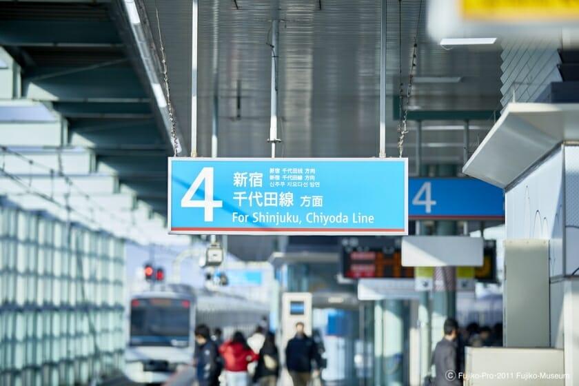 小田急線 登戸駅 ドラえもんサイン計画 (2)