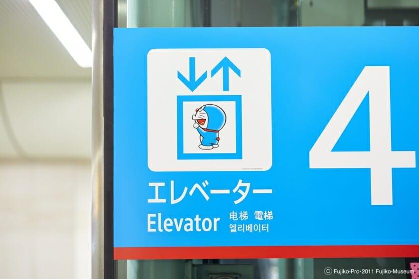 小田急線 登戸駅 ドラえもんサイン計画 (6)