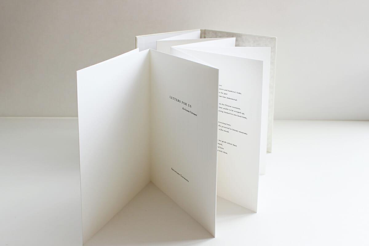 『詩集 私たちの文字』を広げたところ。蛇腹本に上製本の表紙がついた仕様。