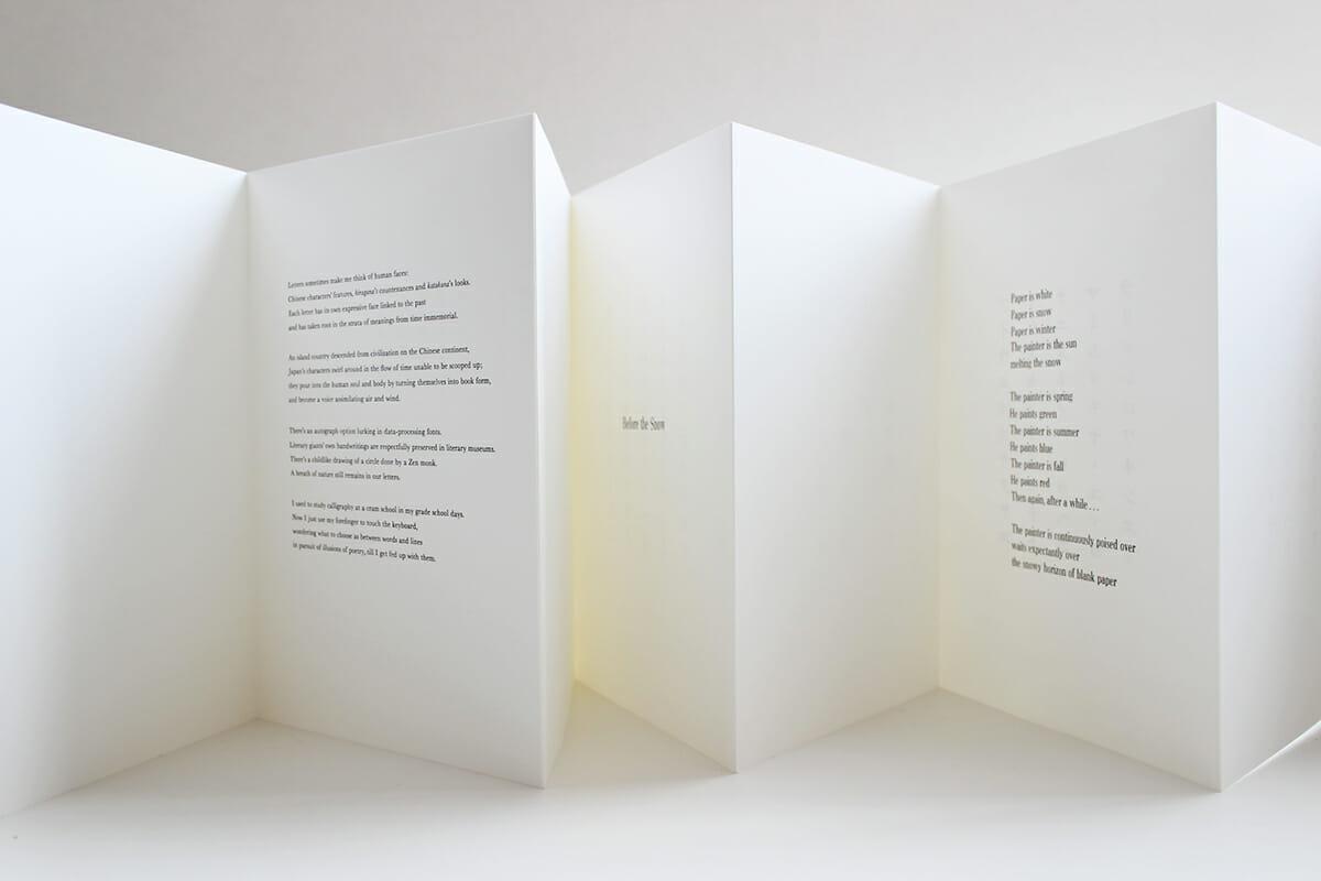 『詩集 私たちの文字』開いた状態の画像(裏)