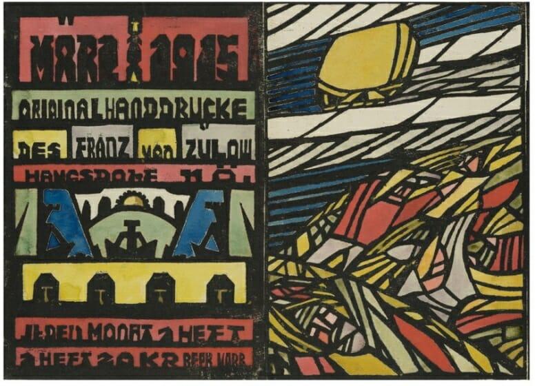 フランツ・フォン・ツューロウ《月刊帳 1915年3月版》 1915年 京都国立近代美術館所蔵