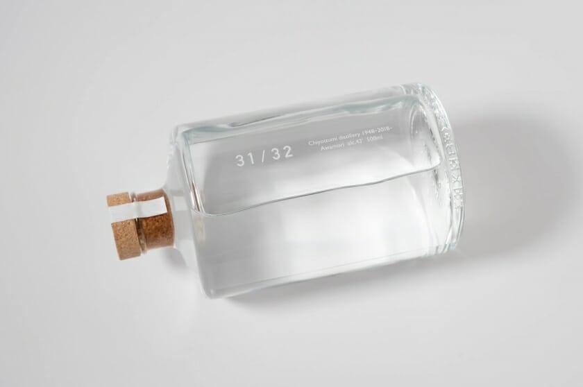 31/32 Chiyoizumi distillery 1948-2018- No.31 (1)