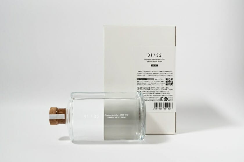 31/32 Chiyoizumi distillery 1948-2018- No.31 (2)
