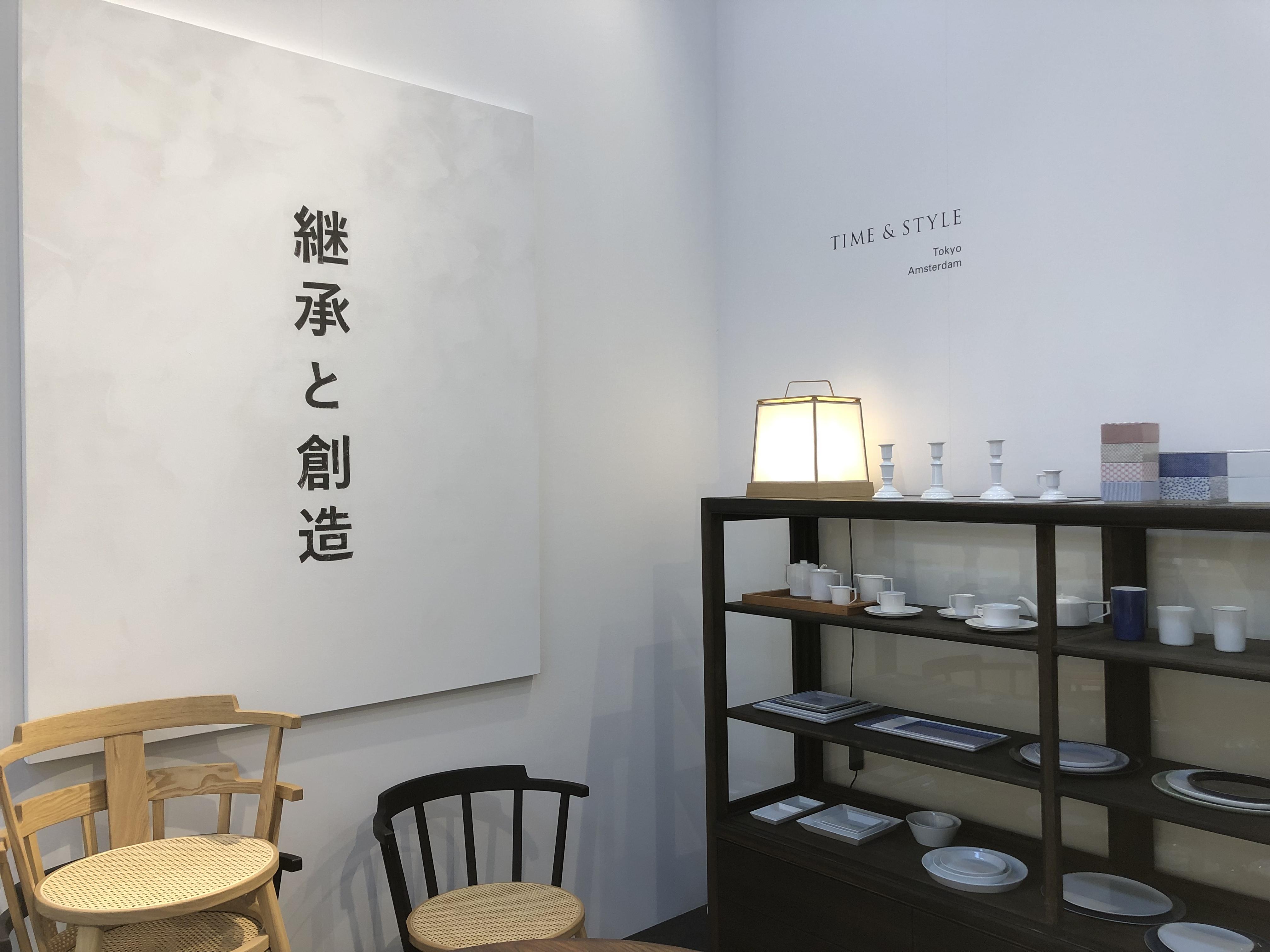 TIME & STYLE(プレステージジャパン)、アンビエンテと同時期に開催されていたストックホルムファニチャーフェアに日本企業として初出展し大きな話題を呼んだ、アンビエンテでは見本市の特性に合わせてテーブルウェアを中心に展示