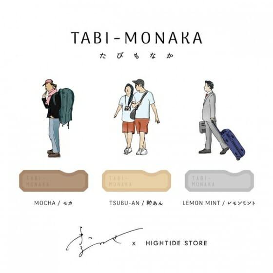 TABI-MONAKA (4)