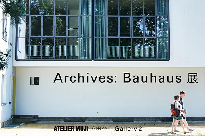 Archives: Bauhaus 展