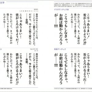 目的で探すフォント見本帳(Typography Books) (3)
