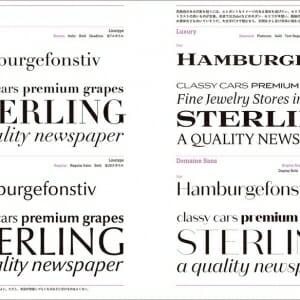 目的で探すフォント見本帳(Typography Books) (4)