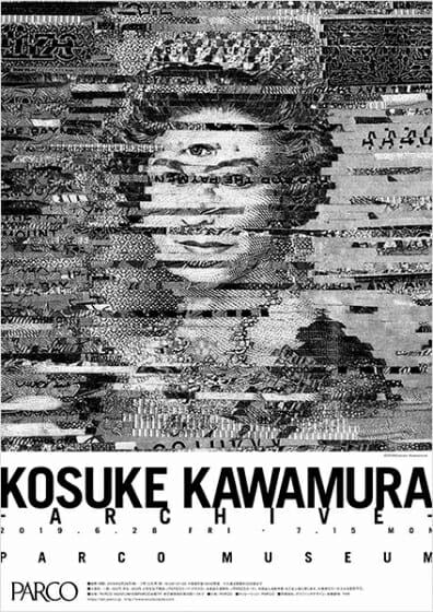 KOSUKE KAWAMURA -ARCHIVE-