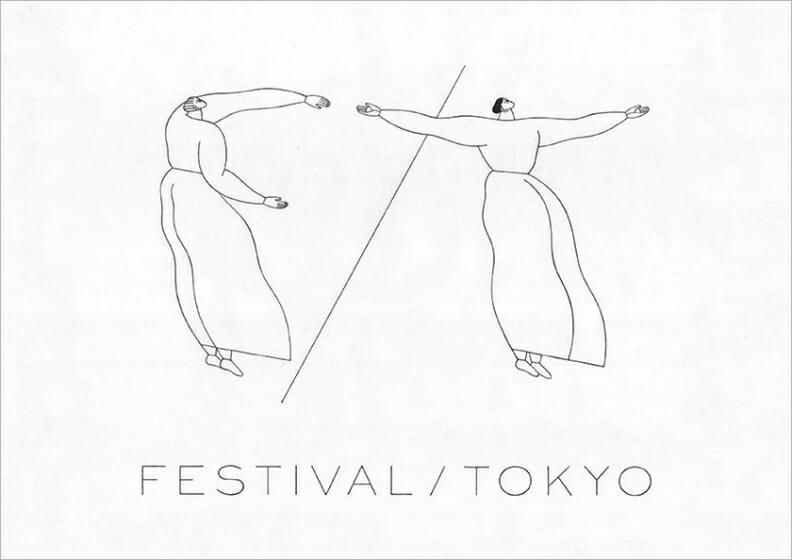 国際舞台芸術祭「フェスティバル/トーキョー」のアートディレクターに髙田唯が就任。芳賀あきなのイラストレーションを使ったロゴデザインに一新