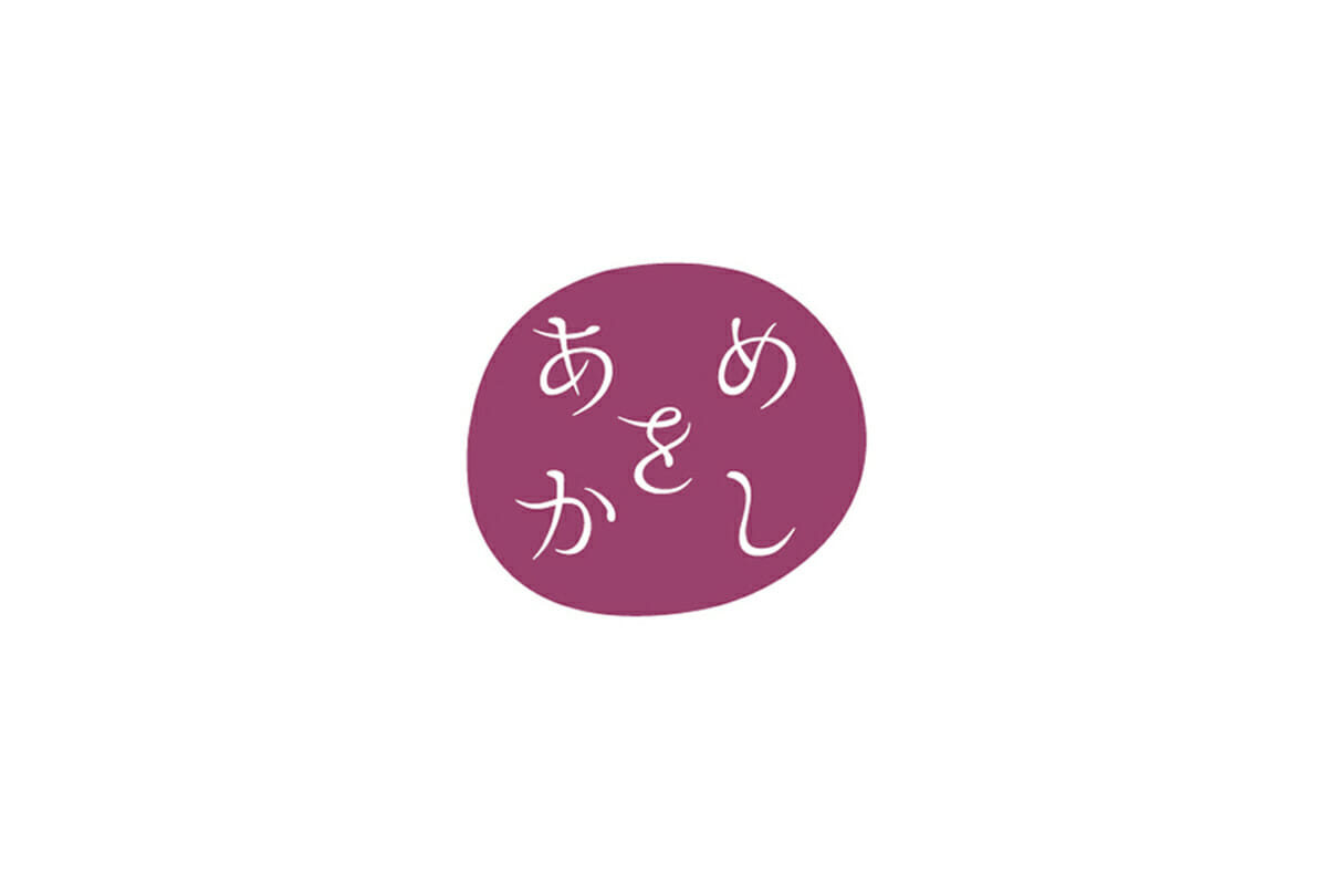 「あめをかし」Logo