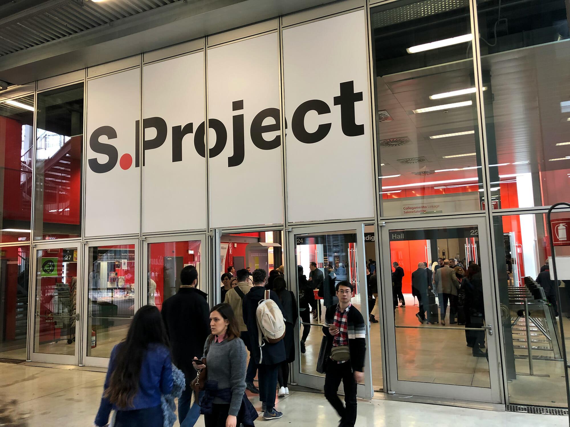 S.Projectエントランス、84社を共通のデザインで包むのではなく、それぞれがコントラクト向けの展示を行うことでジャンル横断の軸とした