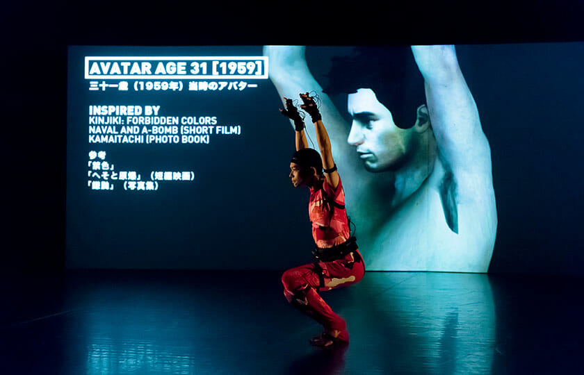 KYOTO EXPERIMENT 京都国際舞台芸術祭 2019