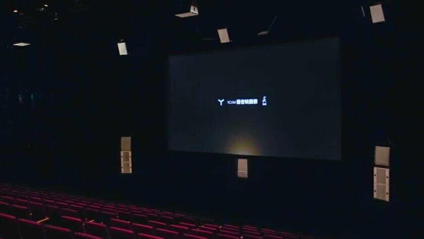 YCAM 爆音映画祭 2019
