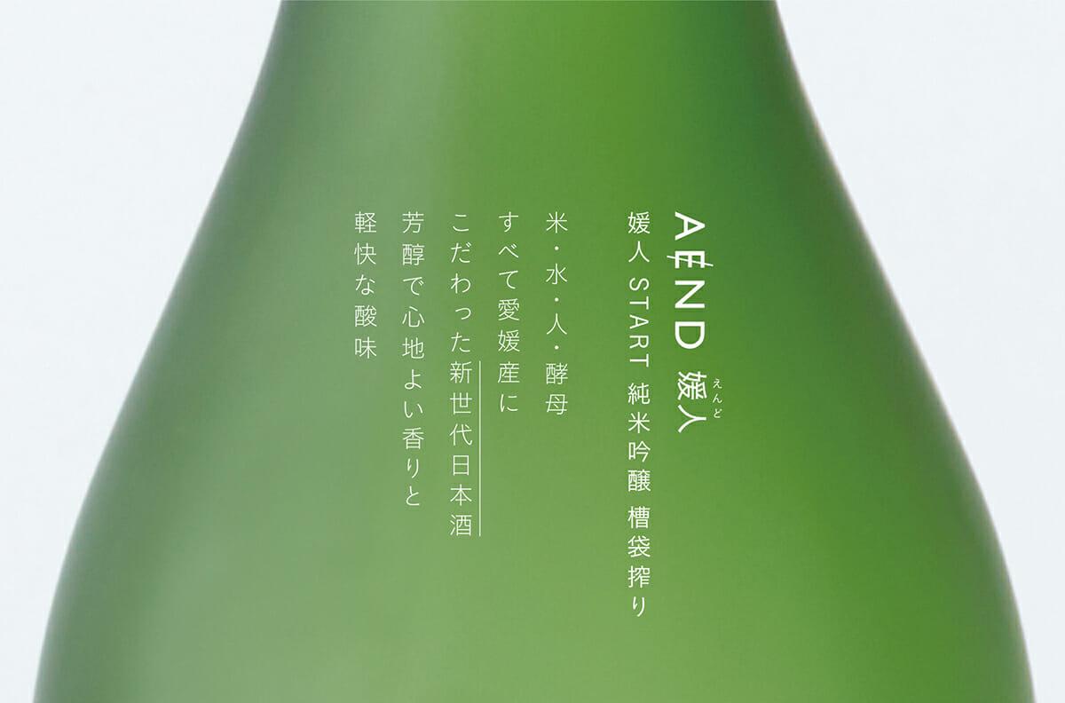 「媛人 A/END」Poster