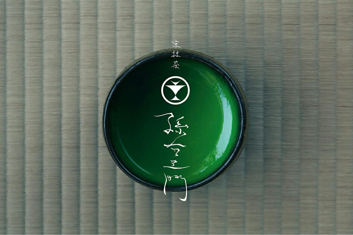 京抹茶「孫右ヱ門」ブランディング