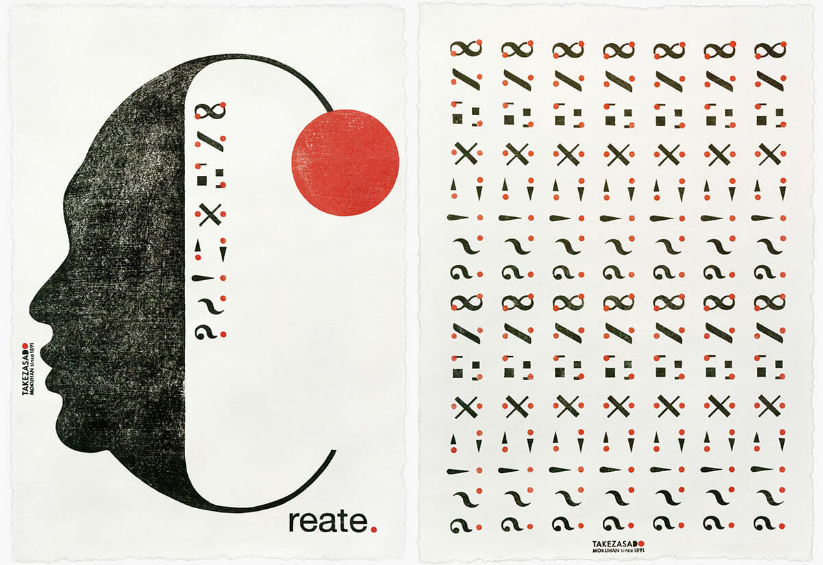 「Create」Poster