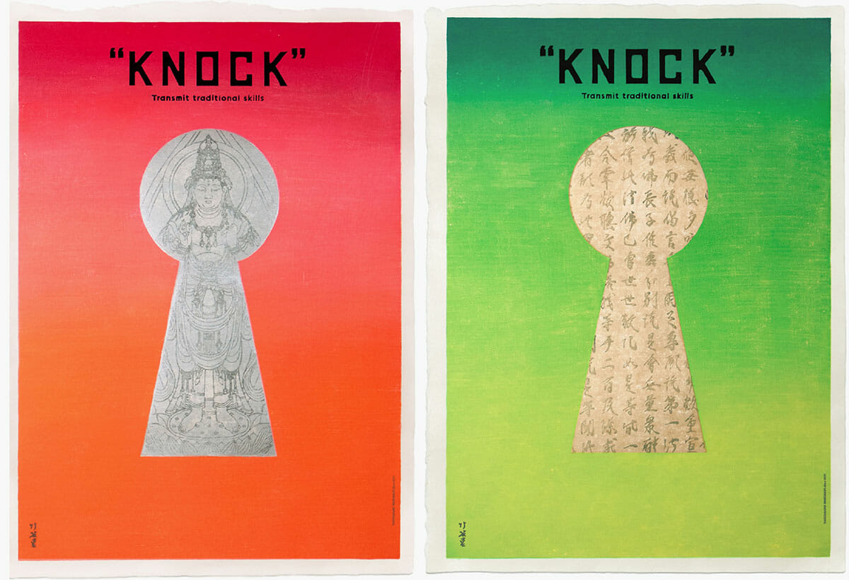 「KNOCK」Poster