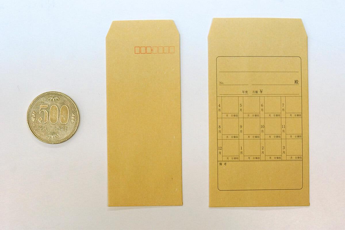 (左から)500円玉、茶封筒ミニ、月謝袋ミニ