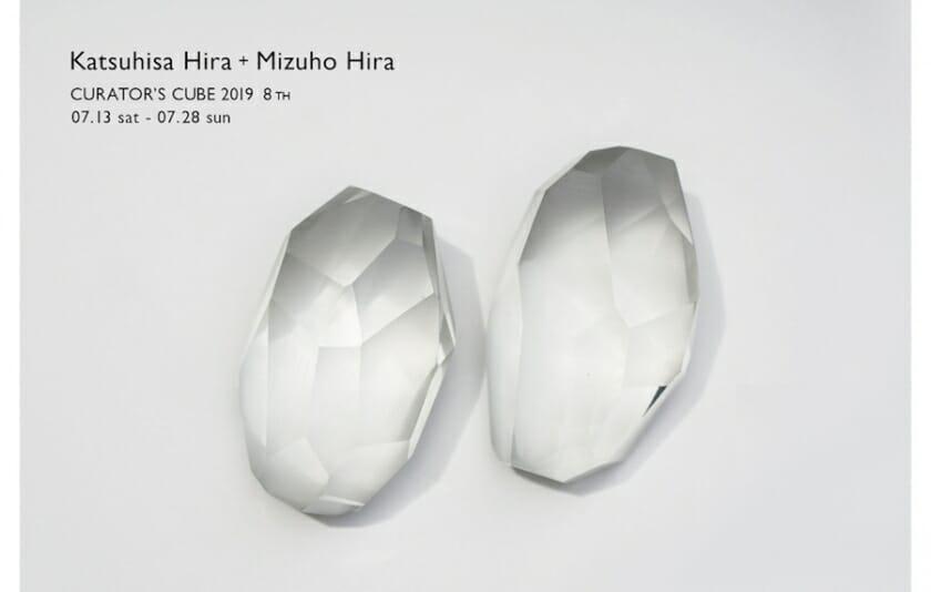Katsuhisa Hira + Mizuho Hira
