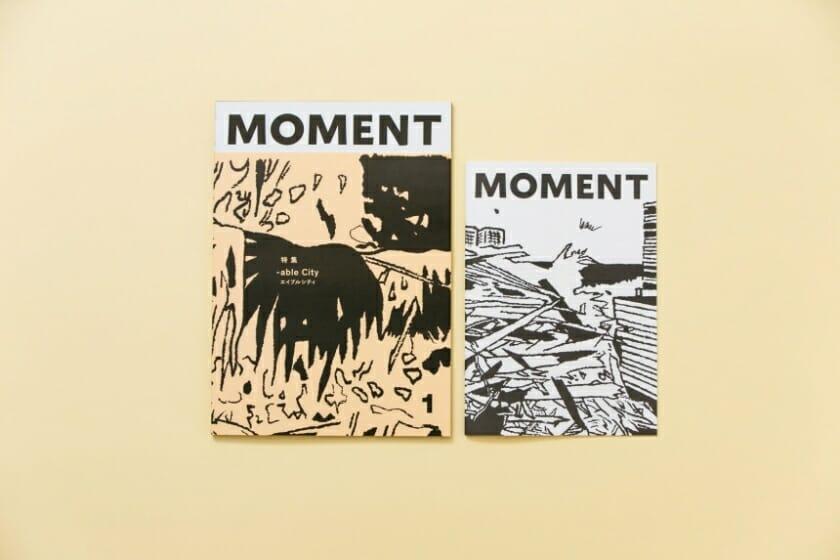 トランスローカルマガジン『MOMENT』の創刊を記念して、京都・川崎・東京でトークイベントを開催