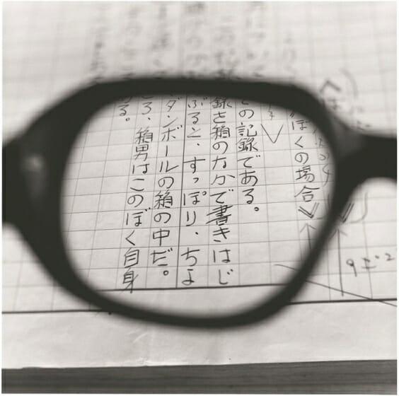 米田知子 《安部公房の眼鏡―『箱男』の原稿を見る》〈Between Visible and Invisible〉より  2013年 東京都写真美術館蔵