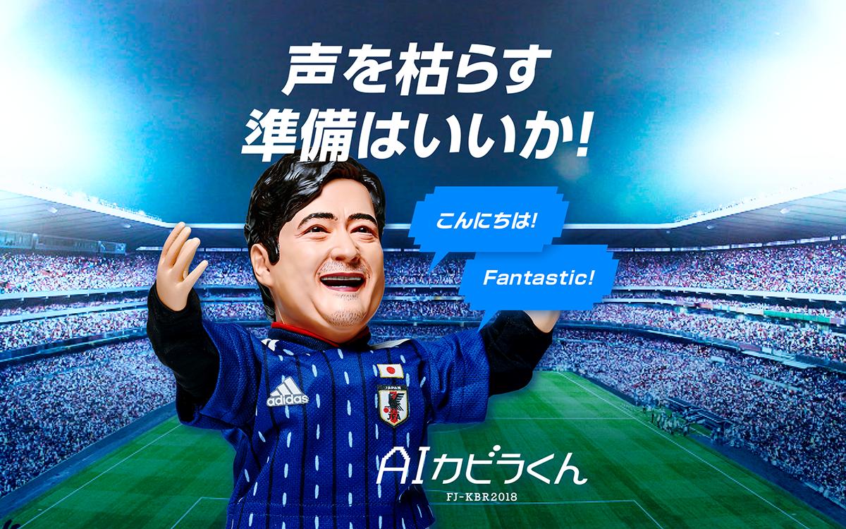 AIカビラくん (3)