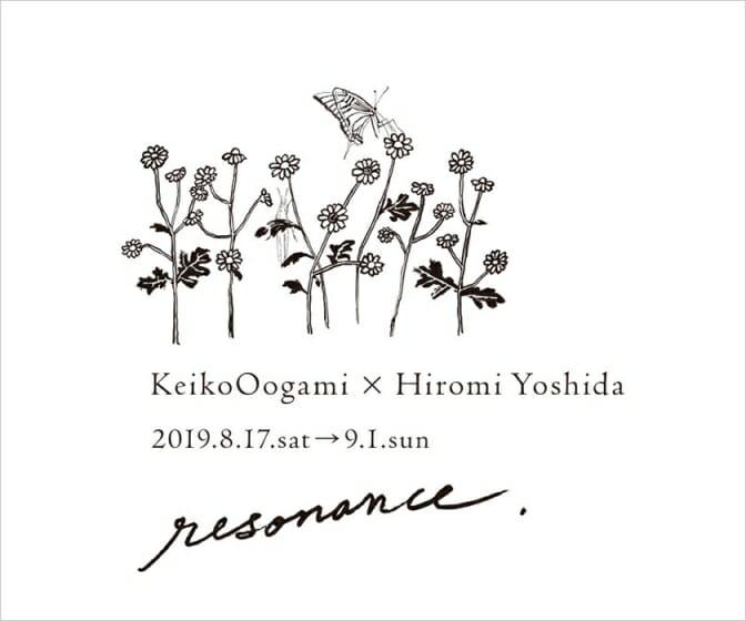 Keiko Oogami × Hiromi Yoshida「resonance」